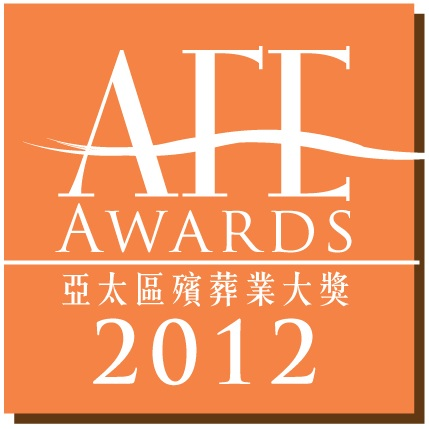 Singapore Funeral Home | AFE Awards