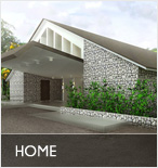 Singapore Crematorium  | Home Banner